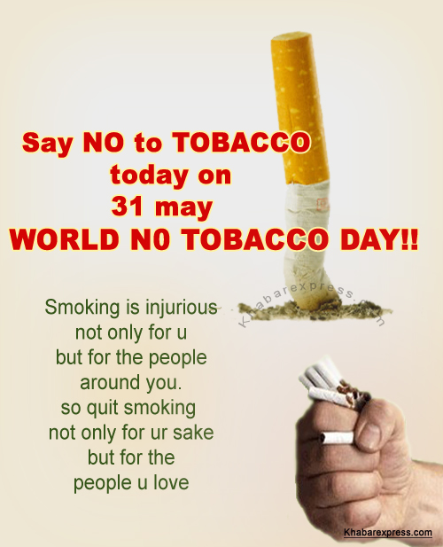No-Tobacco-Day-pics